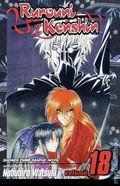 Rurouni Kenshin GN (2003-2006 Shonen Jump Edition Digest) 18-1ST