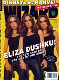 Wizard the Comics Magazine (1991) 217B