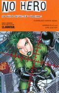No Hero (2008) 2D