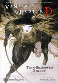 Vampire Hunter D SC (2005-2017 Dark Horse/DMP Novel Series) 13-1ST