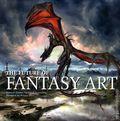 Future of Fantasy Art HC (2009) 1-1ST