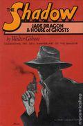 Shadow Crime Club Novels HC (1975) 4-1ST
