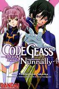 Code Geass: Nightmare of Nunnally GN (2009-2010 Bandai Digest) 4-1ST