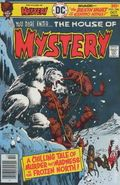 House of Mystery (1951-1983 1st Series) Mark Jewelers 246MJ