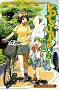 Yotsuba TPB (2005-2007 AD Vision Edition) 2-1ST
