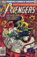 Avengers (1963 1st Series) Mark Jewelers 205MJ