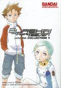 Eureka Seven TPB (2009 Manga Collection) 1-1ST