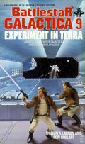 Battlestar Galactica PB (1978-1988 Berkley Novel Series) 9-1ST