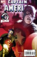 Captain America (2004 5th Series) 603A