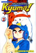 Ninja Baseball Kyuma GN (2009-2010 Digest) 2-1ST