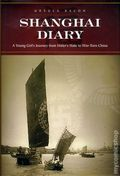 Shanghai Diary HC (2004 A M Press Novel) 1-1ST