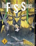 Five Star Stories GN (2002-2005 Toyspress) English Edition 2A-1ST