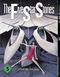 Five Star Stories GN (2002-2005 Toyspress) English Edition 5A-1ST
