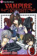 Vampire Knight TPB (2006-2014 Viz Digest) 9-1ST