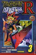 Yu-Gi-Oh R GN (2009-2010 Digest) 3A-1ST
