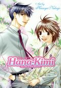 Art of Hana-Kimi For You in Full Blossom HC (2006) 1-1ST