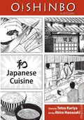 Oishinbo A la Carte GN (2009-2010 Viz) 1-1ST