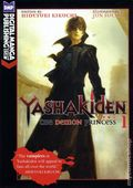 Yashakiden The Demon Princess SC (2009-2012 DMP Novel) 1-1ST