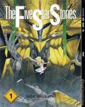 Five Star Stories GN (2002-2005 Toyspress) English Edition 1A-1ST