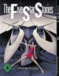 Five Star Stories GN (2002-2005 Toyspress) English Edition 4A-1ST