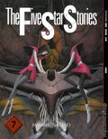 Five Star Stories GN (2002-2005 Toyspress) English Edition 7A-1ST