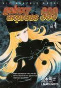 Galaxy Express 999 TPB (1998- ) 4-1ST