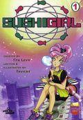 Sushi Girl TPB (1999) 1-1ST