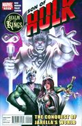 Realm of Kings Son of Hulk (2010 Marvel) 2