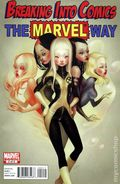 Breaking into Comics the Marvel Way (2010) 2