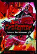 Firefighter Daigo of Fire Company M GN (2003 Action Edition) 3-1ST