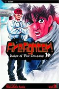 Firefighter Daigo of Fire Company M GN (2003 Action Edition) 9-1ST