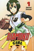 Diamond Girl GN (2010 DC/CMX) 1-1ST