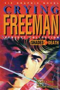 Crying Freeman Shades of Death TPB (1995 Perfect Collection) 1-1ST