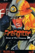 Firefighter Daigo of Fire Company M GN (2003 Action Edition) 5-1ST
