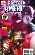 Captain America (2004 5th Series) 603B