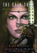 Guin Saga SC (2007-2008 Novel) 2-1ST