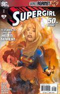 Supergirl (2005 4th Series) 50B