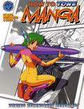 How to Tone Manga SC (2005 AP) 1A-1ST