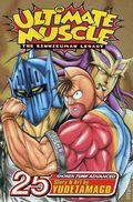 Ultimate Muscle The Kinnikuman Legacy GN (2004-2011 Digest) 25-1ST