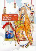 Okimono Kimono SC (2010 Dark Horse) 1-1ST