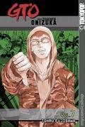 GTO GN (2002-2005 Tokyopop Digest) 7-1ST