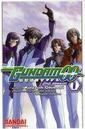 Mobile Suit Gundam 00 GN (2010 Double-0) Season 2 1-1ST