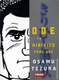 Ode to Kirihito GN (2010 Vertical) 2nd Edition 1-1ST
