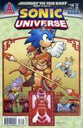 Sonic Universe (2009) 16