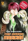 Young Magician GN (2005-2009 CMX Digest) 12-1ST