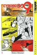 Cyborg 009 GN (2003-2005 Digest) 1-1ST