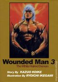 Wounded Man The White Haired Demon GN (2001-2005 Comics One Digest) 3-1ST