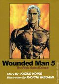 Wounded Man The White Haired Demon GN (2001-2005 Comics One Digest) 5-1ST