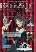 Gothic and Lolita Bible SC (2008-2009 Tokyopop) 1-1ST