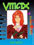 V.Max 3